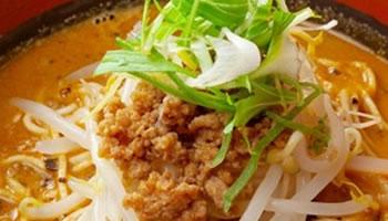 名物!礒五郎の担々麺