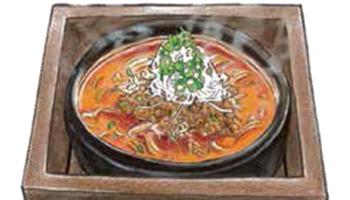 石焼担々麺